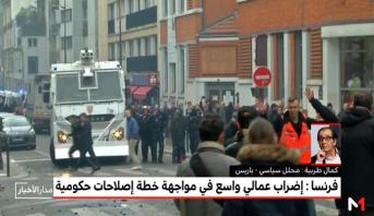 كمال طريبة يسلط الضوء على أسباب وأبعاد الاضطرابات والاحتجاجات التي تشهدها فرنسا