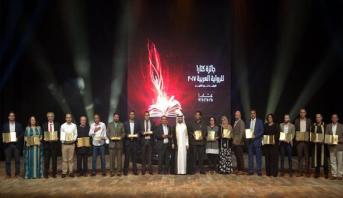 ثلاثة مبدعين مغاربة في منصة التتويج بجائزة كتارا للرواية العربية بالدوحة