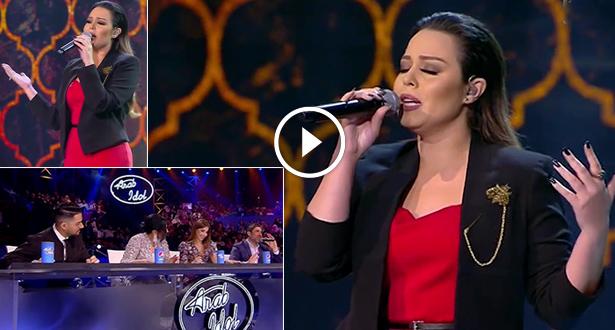 """فيديو .. تألق جديد للمغربية كوثر براني وكفوري يصفها بـ """"ماريا كاري العرب"""""""