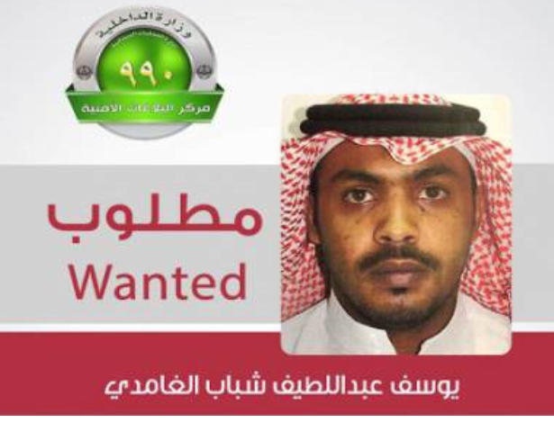 السعودية تقول إنها قتلت متشددا مطلوبا في تبادل لإطلاق النار