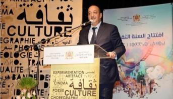 الأعرج: مشاريع قطاع الثقافة بإقليم الحسيمة تهدف إلى صيانة وحماية التراث وتثمينه
