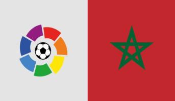 """لاعبون محط متابعة الجمهور المغربي في """"الليغا"""" بقسميها"""