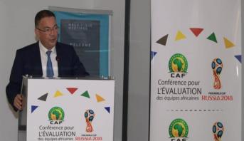 Rabat: conférence d'évaluation de la participation africaine au Mondial