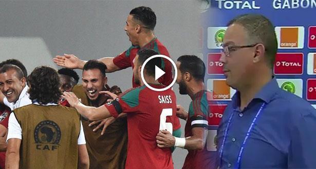 """فيديو .. فوزي لقجع يعلق على الفوز الكبير لـ """"أسود الأطلس"""" على منتخب الطوغو"""