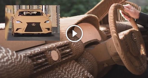 """فيديو .. شركة """"ليكسوس"""" تصنع سيارة مصنوعة من الورق المقوى"""