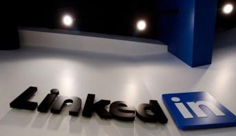 Linkedin يتخطى نصف مليار مستخدم حول العالم