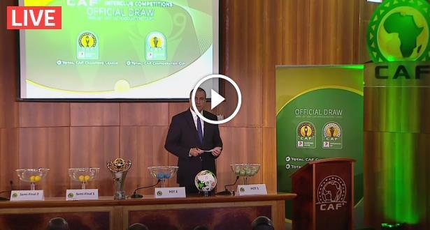 فيديو .. مراسم قرعة دور المجموعات لبطولتي دوري أبطال افريقيا وكأس الكونفدرالية