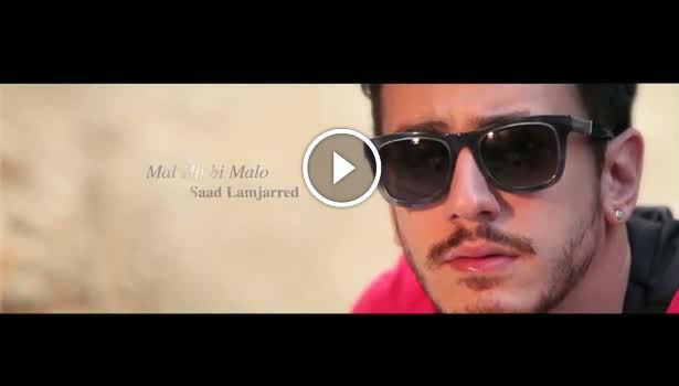 فيديو .. ثاني أغنية لسعد لمجرد تتجاوز عتبة ال100مليون مشاهدة على اليوتوب