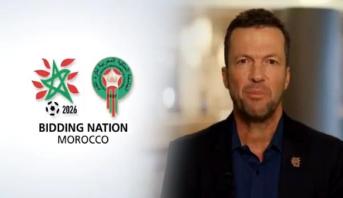 Mondial 2026: Matthäus rejoint la liste des ambassadeurs de la candidature marocaine