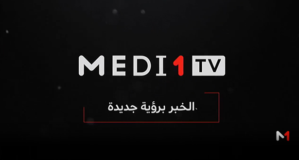 بلاغ حول اجتماع المجلس الإداري لقناة ميدي1تيفي
