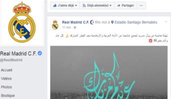 ريال مدريد يبعث برسالة مؤثرة للأمة الإسلامية