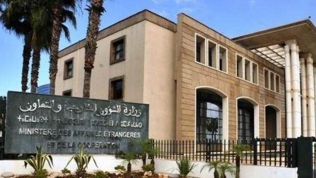 Le Maroc prend note de la Déclaration internationale conjointe de soutien à un gouvernement d'entente nationale en Libye (MAEC)
