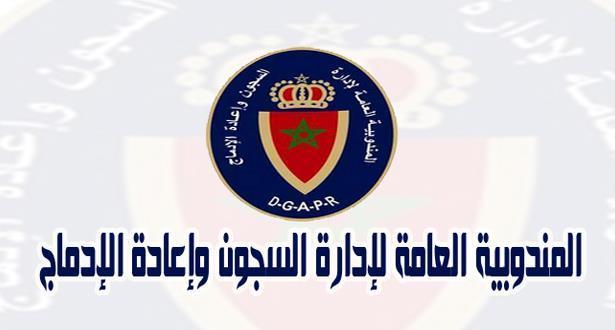 La DGAPR dément que Zefzafi ait subi une injection d'une substance dolorigène