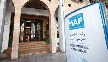 توضيحات وكالة المغرب العربي للأنباء حريق نشب حول بالطابق تحت أرضي