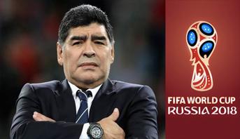 مارادونا يرشح منتخبين للتتويج بمونديال روسيا 2018