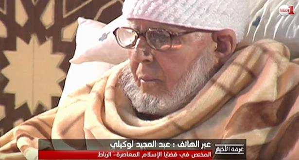 """""""زووم"""".. ما هي خصائص ومميزات النموذج الديني في المغرب"""