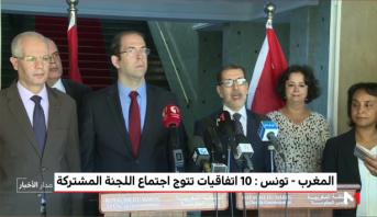 تفاصيل الاتفاقيات العشر الموقعة بين المغرب وتونس