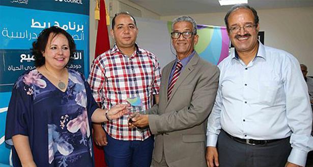"""تتويج 20 ثانوية مغربية بـ""""جائزة المدرسة الدولية للمجلس الثقافي البريطاني 2018"""""""