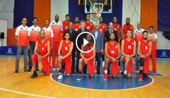 """كرة السلة .. المغرب ينهزم أمام تونس في نهائيات """"الأفروباسكيط"""""""