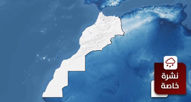 Temps froid et fortes rafales de vent de mardi à jeudi sur plusieurs provinces du Royaume