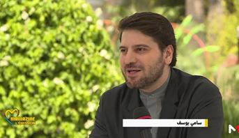 مهرجان موازين 2017 : Mawazine l'émission 2017 : حوار مع سامي يوسف
