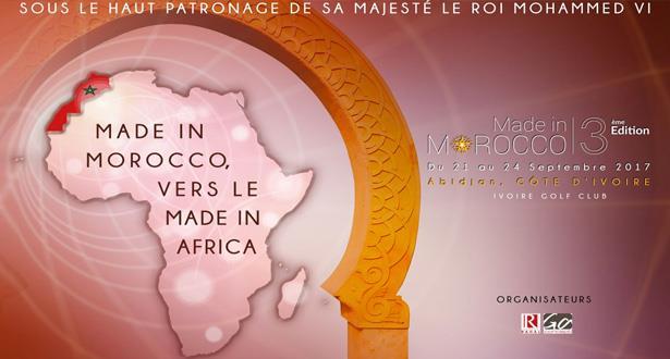 """معرض """"صنع في المغرب"""" بأبيدجان: الخبرة والمنتوجات المغربية تحت دائرة الضوء"""