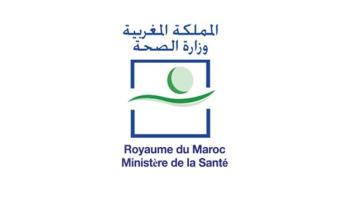 تأسيس أول جمعية مغربية لضباط الصحة العاملين بنقط العبور