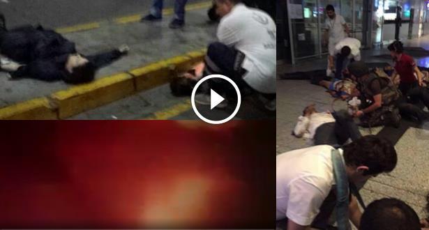 فيديو جديد وصادم .. لحظة تفجير أحد الإرهابيين نفسه بمطار إسطنبول