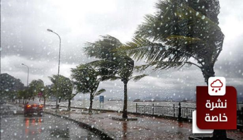 نشرة خاصة: زخات مطرية عاصفية مع هبوب رياح قوية مرتقبة الاثنين بعدد من أقاليم المملكة
