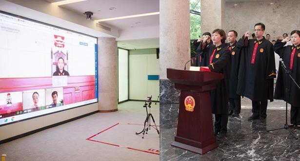 الصين تطلق أول محكمة إنترنت لمعالجة النزاعات الناشئة عن التجارة الإلكترونية