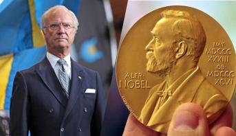 ملك السويد سيغير لوائح الأكاديمية المانحة لجائزة نوبل للآداب