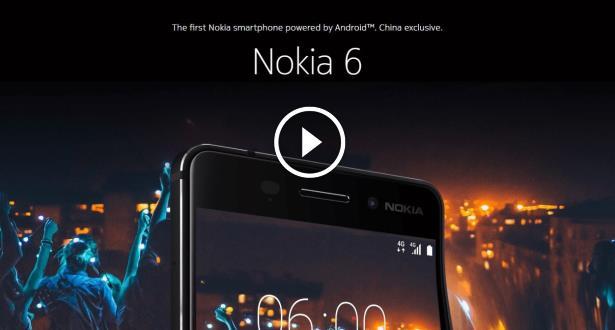 """فيديو .. نوكيا تسعى لاستعادة مجدها في السوق بإطلاق أول هاتف """"أندرويد"""""""