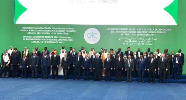 Astana: Bourita représente le Roi au Premier sommet pour la science et la technologie de l'OCI