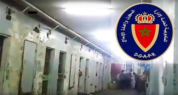 """بلاغ رسمي .. المندوبية العامة لإدارة السجون تستنكر نشر تسجيلات حول سجن """"عكاشة"""""""