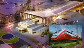 صور مستقبلية لمحطات القطار السريع بمدن مغربية بعد التجديد