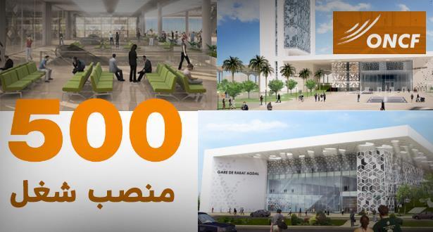 محطة القطار الرباط أكدال ستكون جاهزة منتصف 2018 وستوفر 500 منصب شغل قار