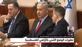مراسل ميدي1تيفي يرصد تطورات الأوضاع الأمنية في الأراضي الفلسطينية