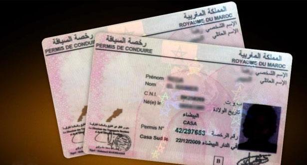سحب النقاط من رخص السياقة شمل أزيد من 260 ألف مواطن