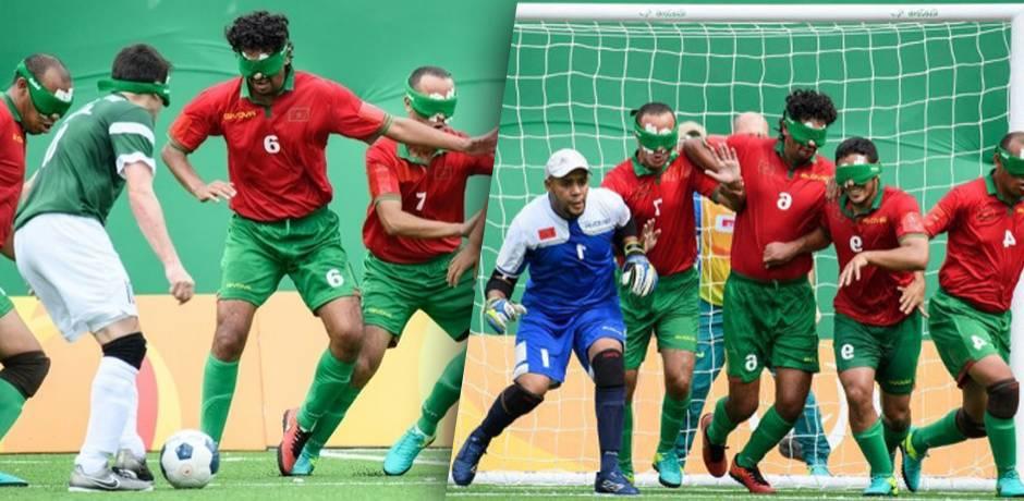 إقصاء المنتخب الوطني من بطولة كأس العالم لكرة القدم للمكفوفين وضعاف البصر