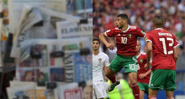 صدى مباراة المغرب والبرتغال في الصحف العالمية