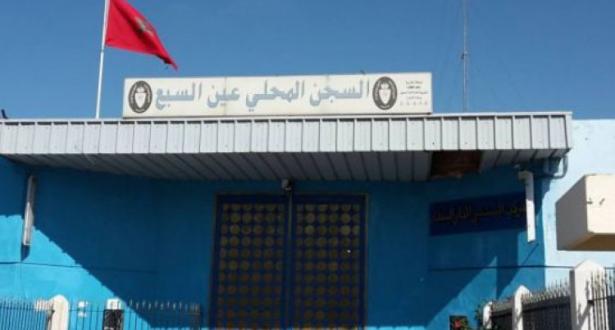 """إدارة سجن """"عين السبع 1"""" تنفي دخول بعض معتقلي أحداث الحسيمة في إضراب عن الطعام"""