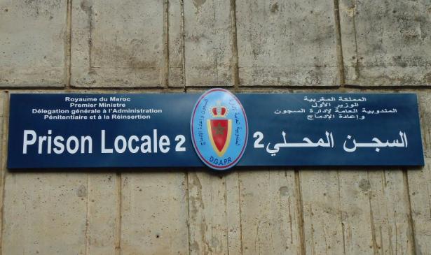 Arrestation de cinq des sept mineurs évadés du Centre de réforme et de rééducation de Salé