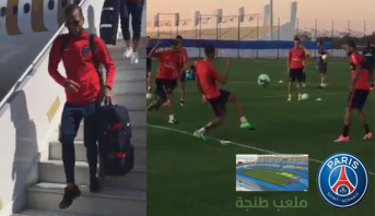 باريس سان جيرمان ينشر فيديوهات تداريب الفريق ووصوله إلى طنجة