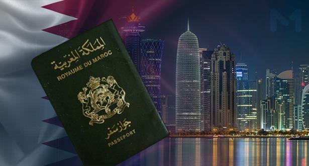 رسميا.. قطر ترفع تأشيرة الدخول إلى أراضيها عن المغاربة
