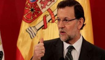 Espagne : le gouvernement appelle le nouveau président du parlement catalan à respecter la loi