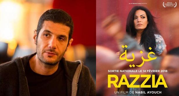 "Casablanca: Projection en avant-première de ""RAZZIA"" de Nabil Ayouch"