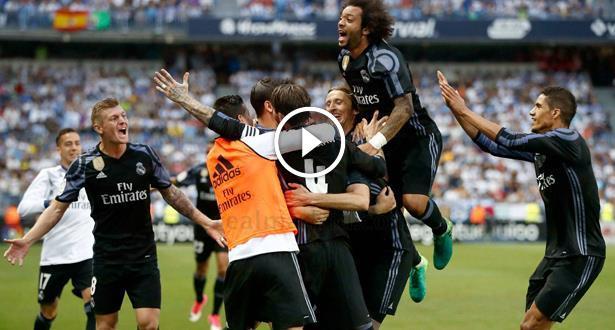 le Real Madrid de Zinédine Zidane sacré champion d'Espagne