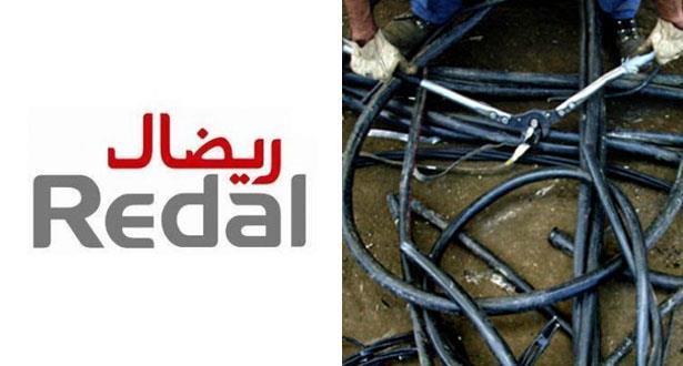 Des actes de vandalisme provoquent des coupures du courant électrique à Rabat (REDAL)