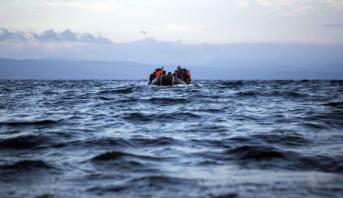 Plus de 200 migrants secourus en mer entre le Maroc et l'Espagne
