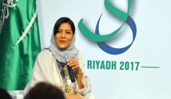 تعيين أول امرأة في منصب رياضي بالسعودية